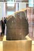 British Museum, Rosetta Stone