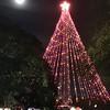 Gorgeous December full moon over Austin