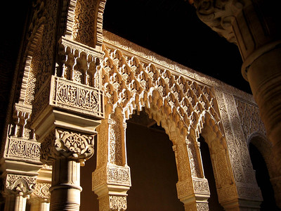 Astonishing Alhambra