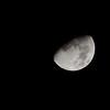 Handheld moon!