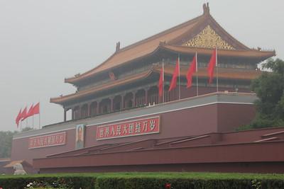 Forbidden City, Beijing 19 September 2013