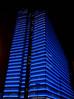 Tower to the people, je kunt een boodschap sturen die dan 's avonds wordt afgebeeld op dit gebouw
