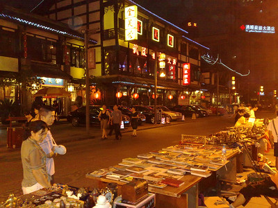 20090829_2004_872 'Night market' outside the Wenshu temple area. A number of restaurants upstairs, I think mostly patronised by rich locals with cars! Too expensive for us...