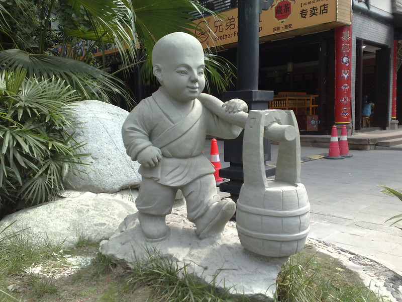20090829_1500_868 Wenshu temple area (文殊院).