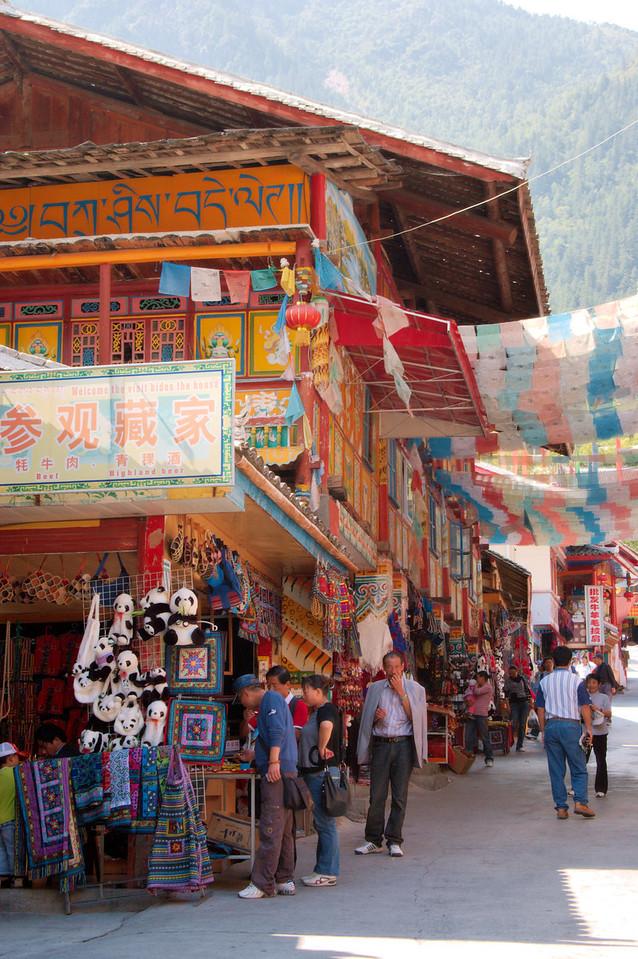 20090824_1515_2959 One of the Tibetan villages in Jiuzhai valley.