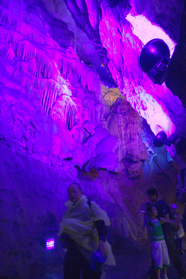 20070824_0337 ...and we were taken to a cave 穿山岩 (ChuanShanYan), wonderfully (or perhaps luridly) lit up for visitors. There must be lots of caves around Guilin, because this one was not listed in Lonely Planet, but two other ones were.