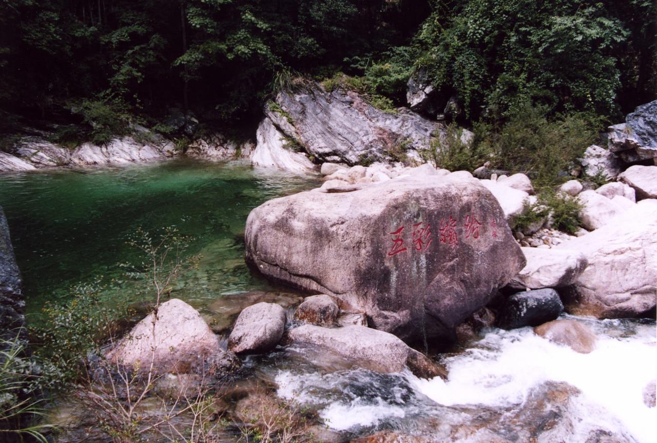 2007_2_11 Emerald Valley