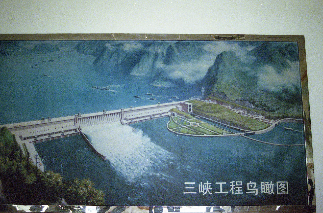 20070831_13_11 picture at Three Gorges Dam museum