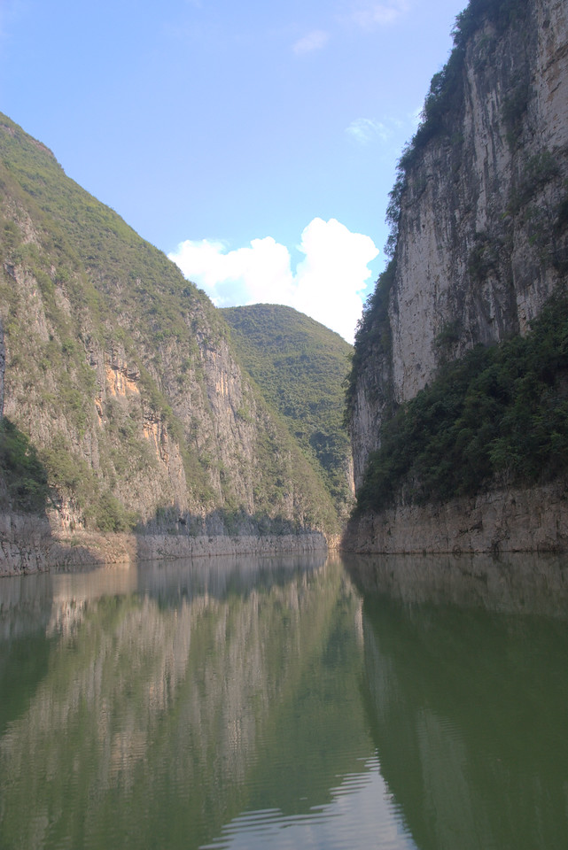20070831_0680 Shennong Stream, gorges.
