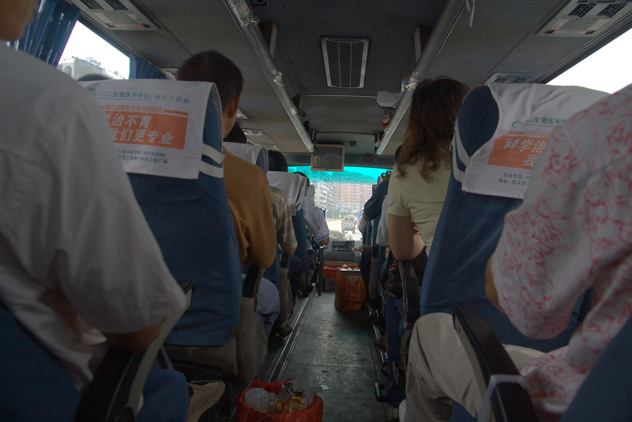 20070901_0777 The start of the not very pleasant bus trip from Yichang to Wuhan. No toilet stops! And, contrary to what they said they would do, they dropped us off in a place nowhere near our hotel in Wuhan.
