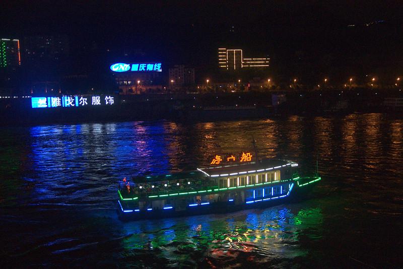 20070829_0501 Small pleasure boat on the Yangtze at Chongqing.