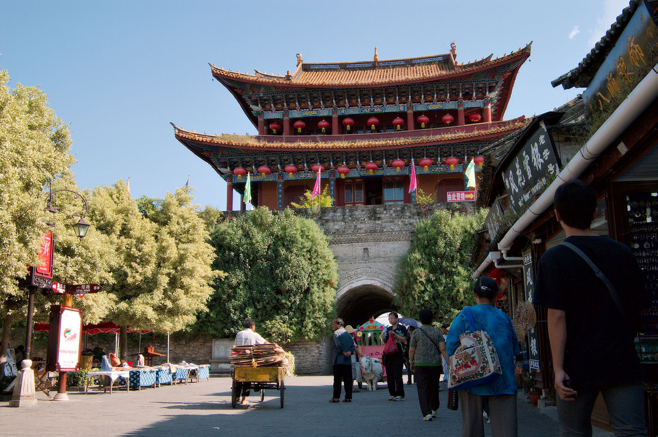 20080923_1634 NanMen (South Gate 南门)