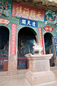 20080922_0038 Shrine on the path to Dragon Gate.