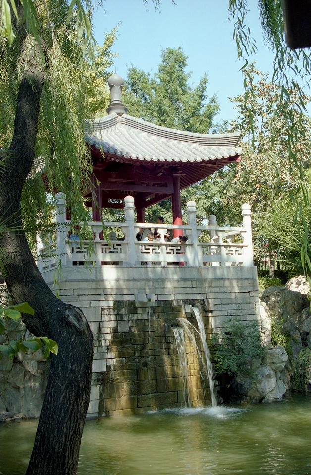 20080921_9ht_14 Park next to the Big Goose Pagoda