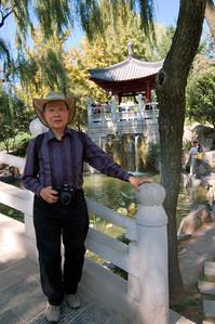 20081005_2005 QuJiangQunXiao Park, next to DaYan (Big Goose Pagoda)