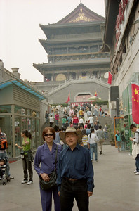 20080921_9ht_06 Next to the Drum Tower Photograph taken with Sigma SA-300N 35mm film, scanned with Epson V700