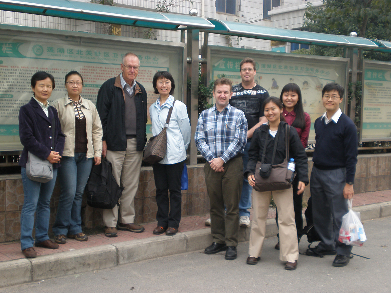 20081010_034 The ELA team at Beiguan, prior to boarding the bus!