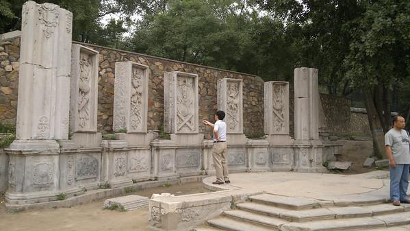 20120513_1019 YuanMingYuan 圆明园  (Old Summer Palace), Beijing