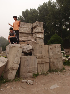 20120513_1031_0298 YuanMingYuan
