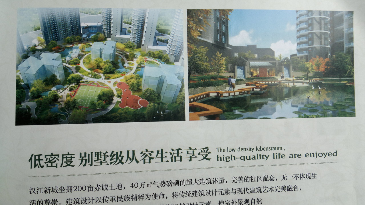 20120522_1337_063 Apartment advertisement in Shaanxi. Read this in a bus when travelling from Hanzhong to Xi'an. I remember seeing an advertisement under the bell-tower which invited people to 'join the upper-class' through the purchase of (I suppose) exclusive apartments. Forced evictions to make away for apartment development is a common grievance in China, so perhaps the advertisers could have chosen their English words with a little more sympathy towards their socialist brethren from previous eras.