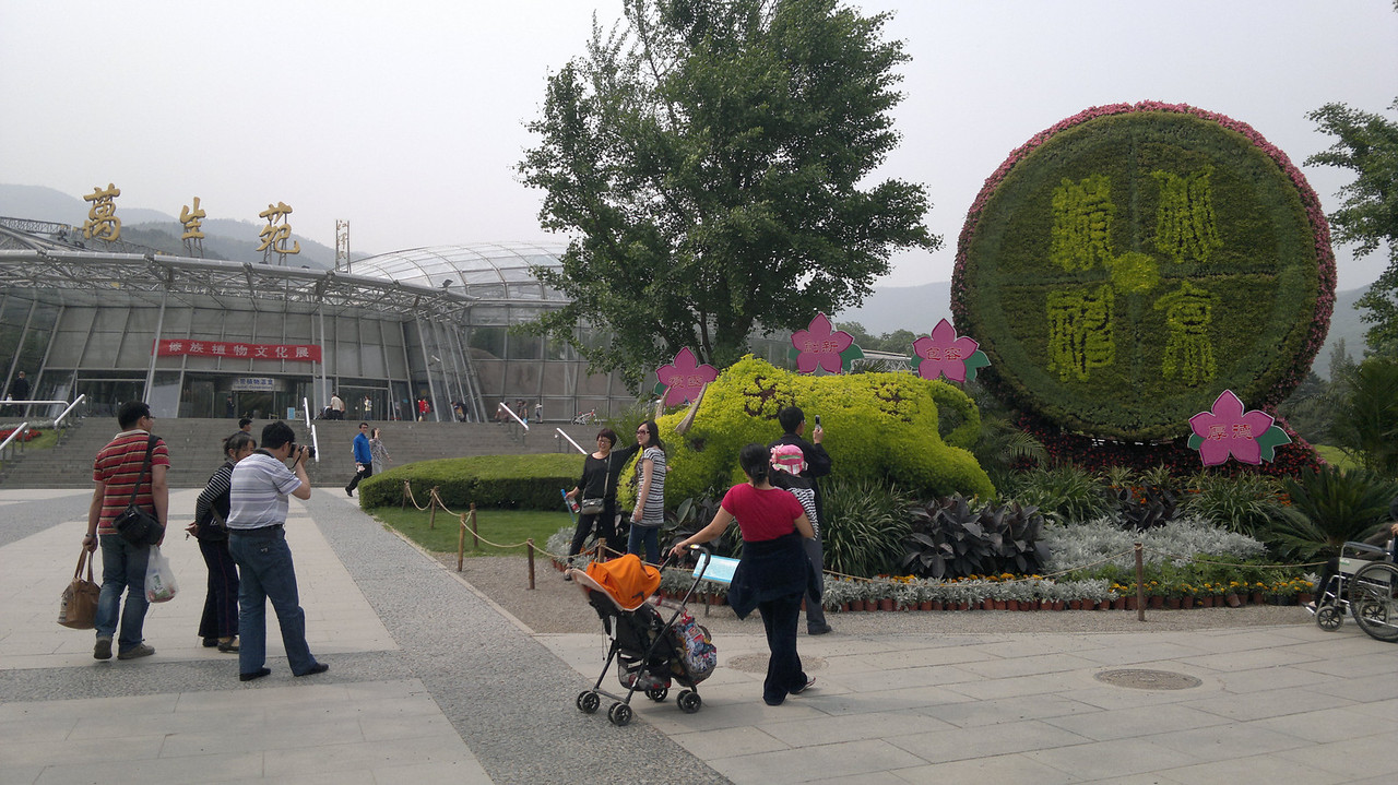 20120513_1437_038 Beijing Botanical Gardens