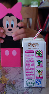 20130511_0734_0149 How Chinese milk companies sells (foreign) milk to Chinese parents. a. Promise that milk makes children (from the age of 0 months to 80 years) quick-witted, grows their brain and promotes general physical well-being. b. Add a Disney toy to the package c. Destroy faith in the local Chinese product