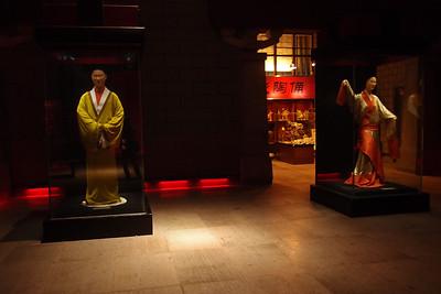 20130504_1432_4351 HanYangLing (exhibition hall), Xianyang, Shaanxi, China.