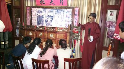 20130429_2140_0065 'movie' show near DaYanTa 大雁塔 (Big Goose Pagoda)