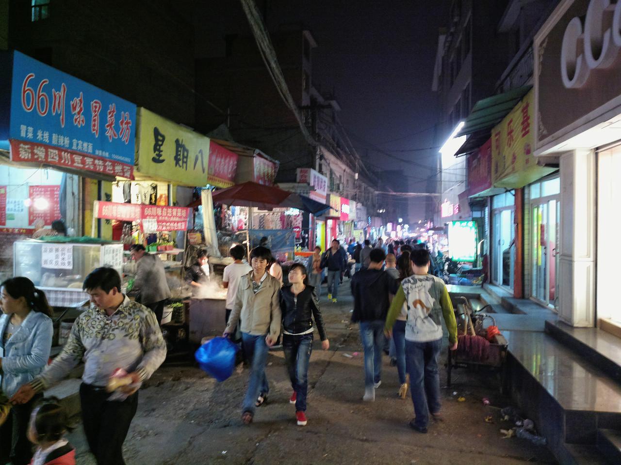 20130506_2040_0106 YangJiaCun Road (杨家村路) night-market
