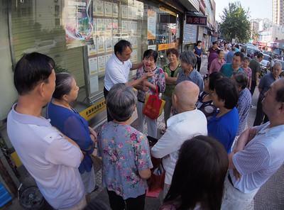 20150906_0802_1715 Street dentistry, 西安, 明德门. Mingdemen, Xi'an
