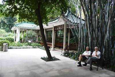 20160921_1753_3640 黄花岗 72 Martyrs Park, Guangzhou