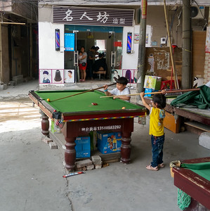 20180414_1132_0014 pool in Guangzhou