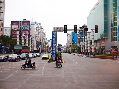 Guangxi, China 中国, 广西