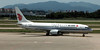Air China B737-800 B-5525 taxiing at Fuzhou Changle International Airport on an arrival from Beijing.<br /> 21 June 2012