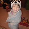 Raccoon towel.