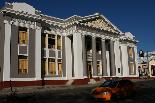 The University building that also has classes for lower grades.