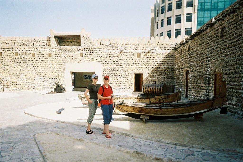 006 Dubai Museum