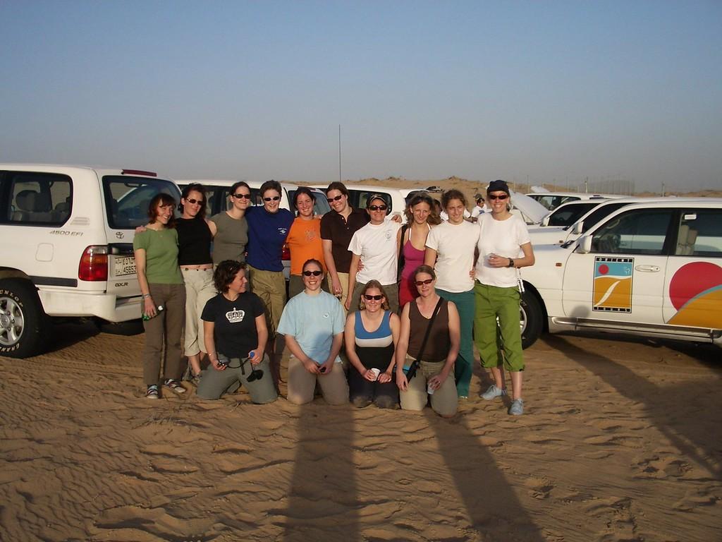 018 Dune Ride