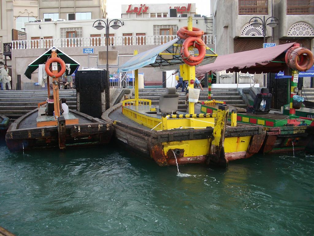 010 Boats