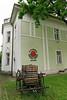 Hungary - Kalocsa - Paprika  Museum 17
