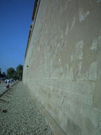 Egypt 03 - Edfu