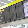 Heathrow Airport Terminal Five