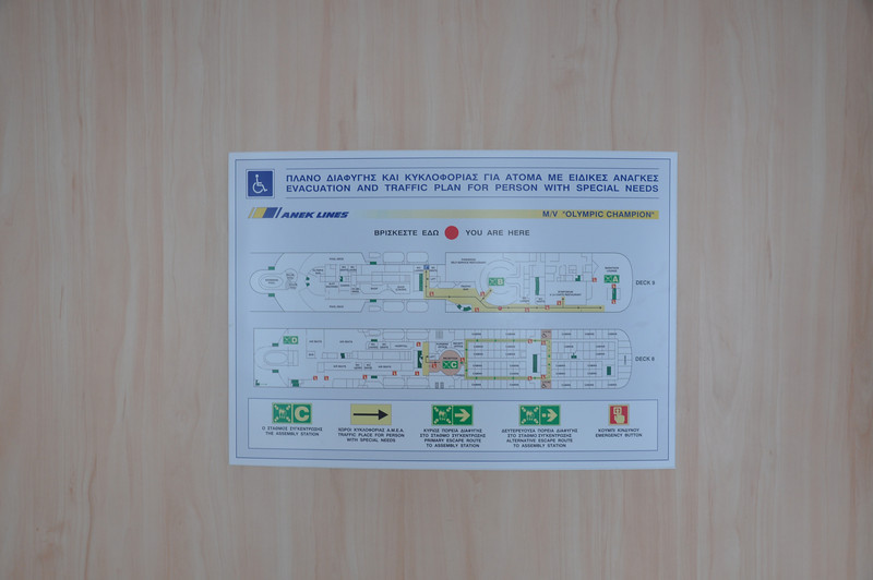 We have a plan! It's nice to know we'll be guided to the lifeboats on MV Olympic Champion
