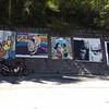 Peintures murales sur les bord de la D 30