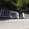 Peintures murales sur les bords de la D 30