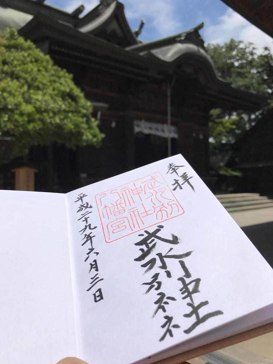 武水別神社