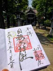 日枝大神社