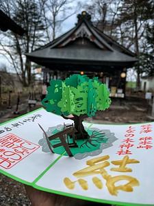 しなの木神社