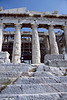 athens - acropolis - steps at front of parthenon