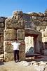 mycenae - veena by gate